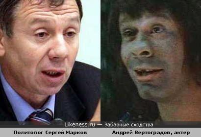 Не-а, не-а... неандертальцы!