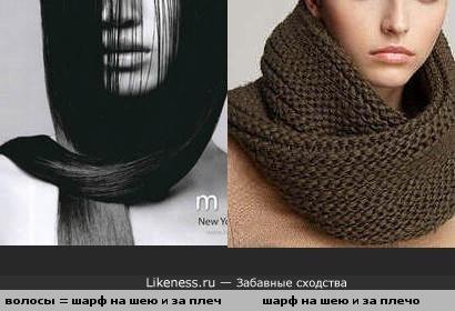 Прически переходящая в ... шарф