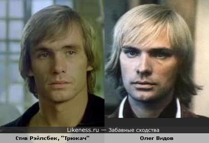 43-е сравнение с Олегом Видовым!