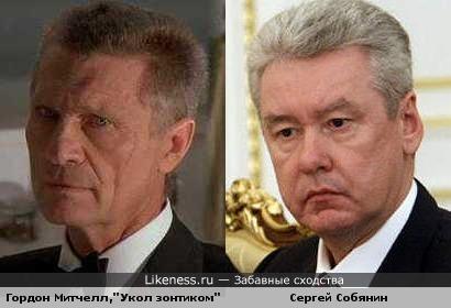 ВРИО мэра Москвы или... Ниццы?