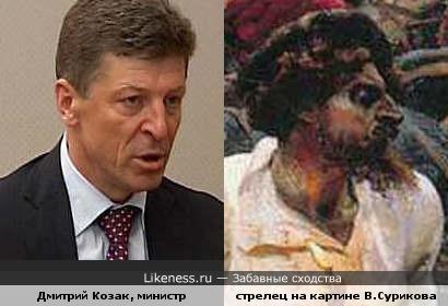 Дмитрий Козак - стрелец прикаяный!