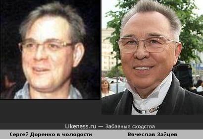 Когда-то Сергей Доренко был добрый и пушистый. Совсем как Слава Зайцев