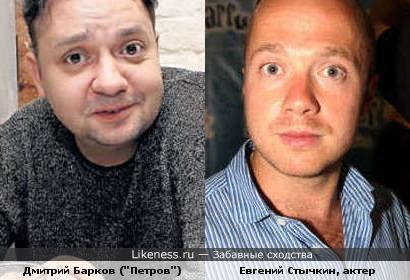 Приключения Баркова и Стычкина