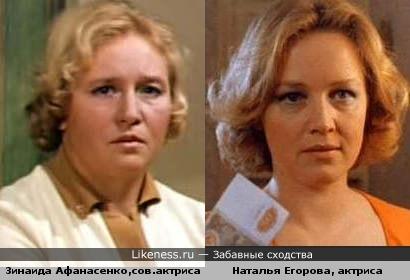 Две Натальи Егоровой