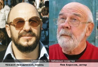 Поручик Звездинский, Борисов корнет.