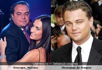 Неизвестный московский олигарх = Леонардо Ди Каприо + 20кг