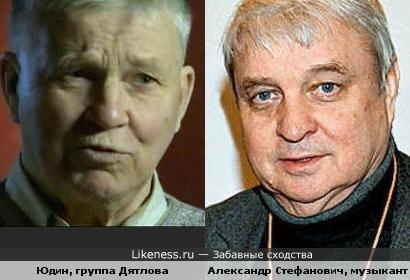 Один из них - второй муж А.Пугачевой