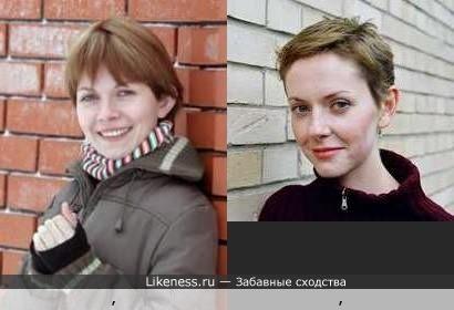 А... актрисы