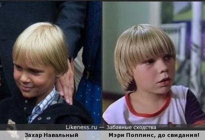 """Навальный junior словно из фильма """"Мэри Поппинс, до свидания!"""""""