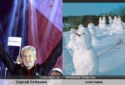 Собянин похож на снеговика: белое лицо и глазки-бусинки словно из сажи!