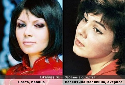 Удивлясь - почему раньше не было! Певица Света и актриса Валентина Малявина