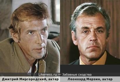 Актеры: Дмитрий Миргородский и Леонхард Мерзин