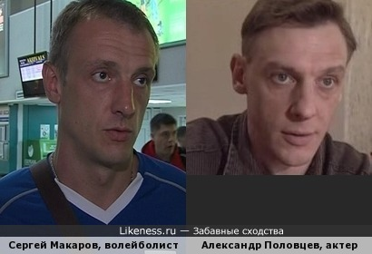 Майор Соловец и капитан (команды) Макаров