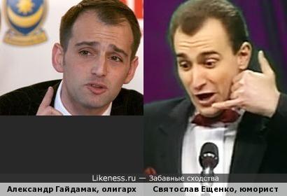 "Миллиарды ($) компании Евгения Петросяна (""Кривое зеркало"")"