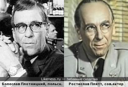 Ростислав Плятт играл разведчиков, потом шпионов, затем связных