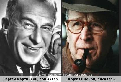 Жорж Жозэ Кристиан Сименон. Или просто - Сергей Мартинсон