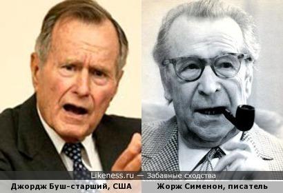 Буша-младшего мы знаем. Здесь Джордж Буш-старший и средний