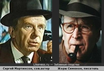 Сергей Мартинсон, сов.актер и Жорж Сименон, писатель. Другой вариант