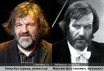 Р ежиссер Эмир Кустурица. Раз