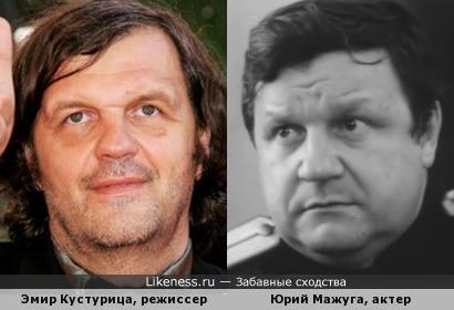 Режиссер Эмир Кустурица. Три!