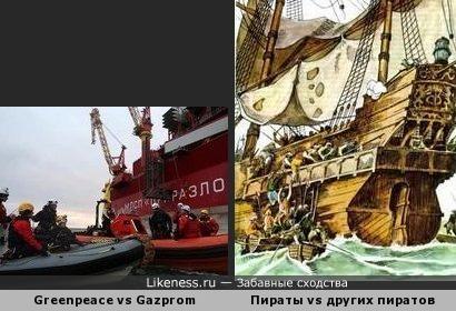 На абордаж! Greenpeace vs Gazprom