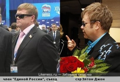 """Лайк, возможно, придется удалить. Этот член """"Единой России"""" незрячий человек..."""