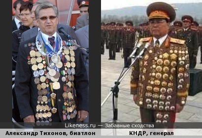 Наш Александр Тихонов затмит любого генерала КНДР!