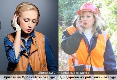 Кристина Орбакайте в дорожно-рабочем жилете (обложка нового диска)