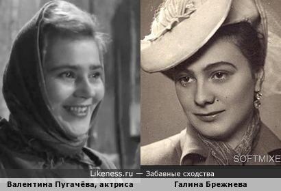 Галина Брежнева в молодости могла бы играть в кино. Часть1