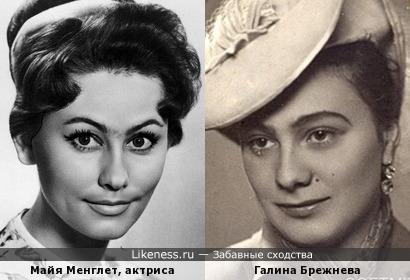 Галина Брежнева в молодости могла бы играть в кино. Как Майя Менглет