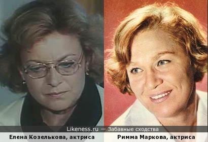 Маркова-Козелькова
