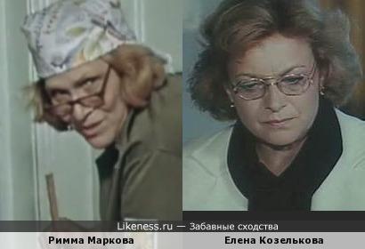 Козелькова-Маркова