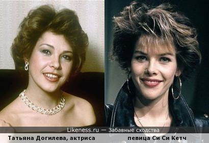 Почему не раньше? Татьяна Догилева и Си Си Кетч