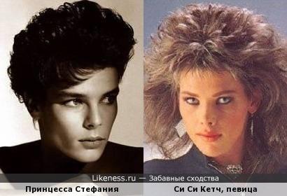 Принцесса с голосом и певица-принцесса диско 80-х