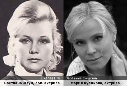 Блондинки всегда в цене! Светлана Жгун и Наталья Ветлицкая