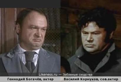 Геннадий Богачёв и Василий Корнуков