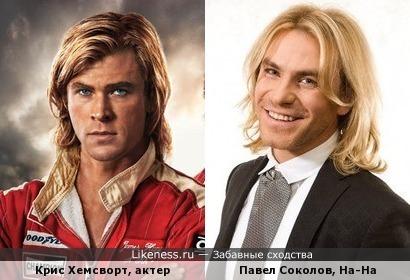 """Актер из фильма """"Гонка"""" словно вышел группы """"На-На"""""""