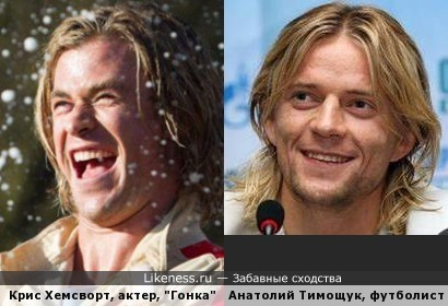 """""""Зенит"""" закупает шампанское, чтобы праздновать через полгода чемпионский титул?"""
