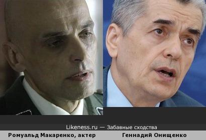 Сказ про то, как Геннадий Онищенко 20 лет искал всякие гадости в молдавско-грузинском вине. А потом 10 серий искал... общак!