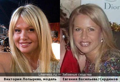 Молочные реки в Молочном переулке: Евгения Васильева и Виктория Лопырева