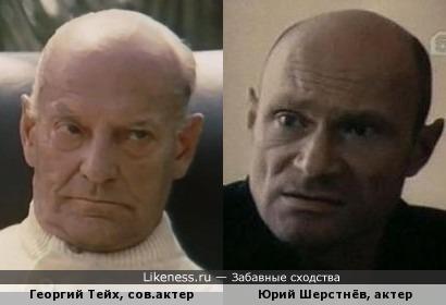 На фото слева актер словно спрашивает: - Ну! А справа отвечает: И?