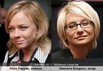 Лена Перова и Эвелина Бледанс. Телеведущие по второй профессии.