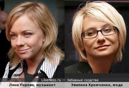 Лена Перова и Эвелина Бромченко. Телеведущие по второй профессии.