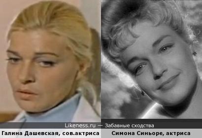 Качество фотографий разное, но сходство должно быть заметно