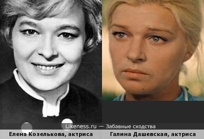 Русские актрисы с прибалтийскими чертами лица