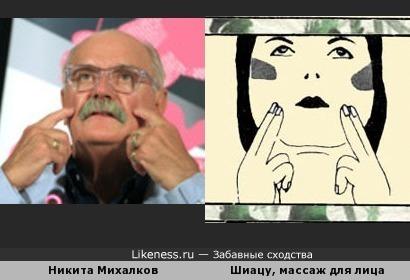 Никита Михалков пытается двумя пальцами поковырять в носу, но не попадает!