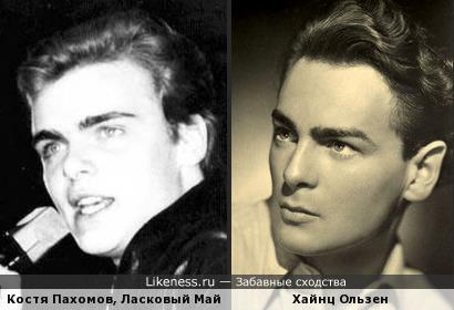"""Люди ставят-ставят сходства с Хайнцом Ользеном. А это же просто - Костя Пахомов, """"Ласковый май""""!"""