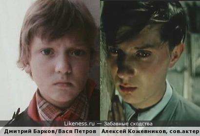 Приключения Петрова, Васечкина и Кожевникова