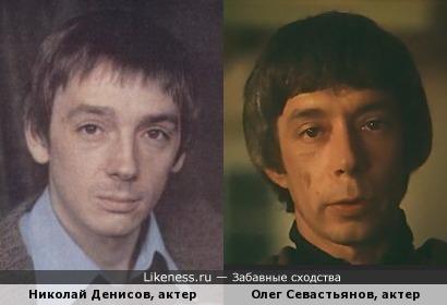 1970-е: Николай Денисов + Олег Севастьянов (пост feat Eni007)