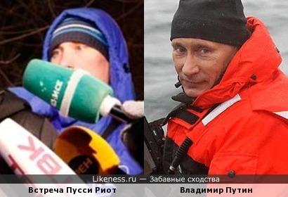 Надю Толоконникову из Пусси Риот на свободе встречал сам Владимир Путин?
